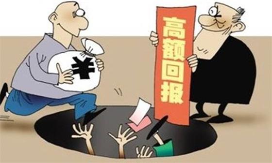北边京买进车的最新骗局_荣恒房产骗局最新_最新骗局