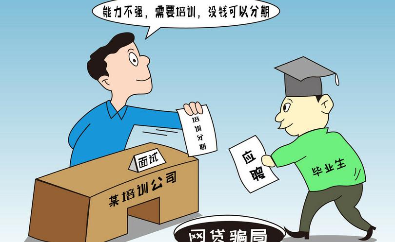 最新骗局_荣恒房产骗局最新_北边京买进车的最新骗局