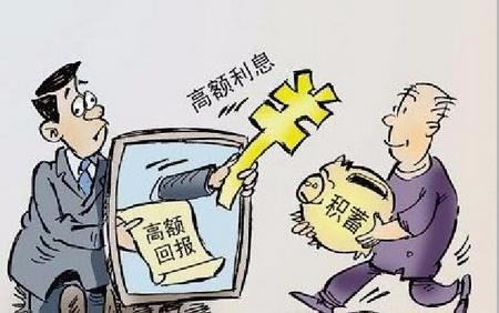 荣恒房产骗局最新_最新骗局_北边京买进车的最新骗局
