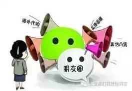 2017年十种常见微信骗局_朋友圈骗局揭秘!