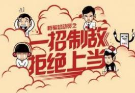 三大防骗技巧_防骗方法精髓!