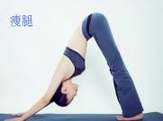 揭秘淘寶網上xi)de)瘦腿精油真的(de)有用嗎_如何瘦腿?