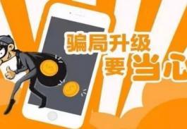 九大最新骗局_经典骗子案例曝光!